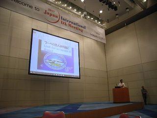 JIDXMのブーベ島ペディション計画プレゼンテーション_640.jpg