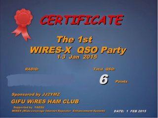 WIRS-X QSO パーティー第1回参加証_640.jpg